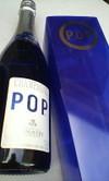 Pop_2