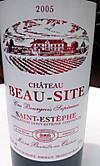 Beausite052
